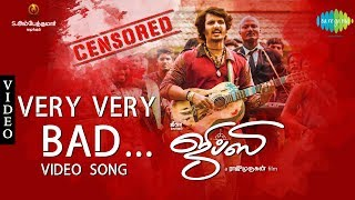 Gypsy | Very Very Bad | Video Song (Censor Cut – 03) | Jiiva | Santhosh Narayanan | Raju Murugan