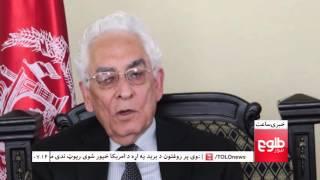 LEMAR News 26 November 2015 /۰۵ د لمر خبرونه ۱۳۹۴ د لیندۍ