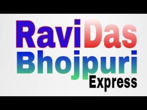 Sorry Sorry Kahtaru__Bhojpuriya Raja__Bhojpuri Movie Song 2016__Powan Singh_Kajal Raghwani