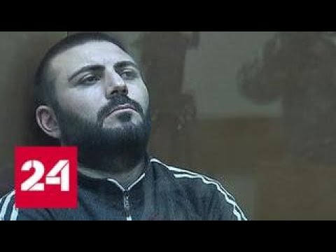 Арестован таксист-клофелинщик, отравивший 100 пассажиров - Россия 24