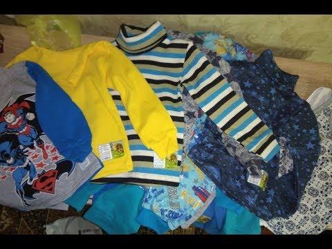 Обзо посылки из магазина детской одежды Джунгли