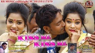 KISS ME KISS ME | किस मी किश मी | HD New Nagpuri Song 2017 | Singer- Sujit M- 7479404985