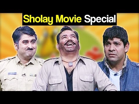 Khabardar Aftab Iqbal 15 December 2017  - Sholay Movie Special | Express News