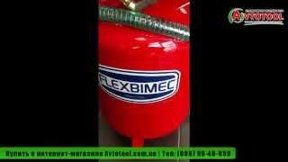 Видео-обзор Установка для сбора отработанного масла FLEXBIMEC 3027 | «AVTOTOOL™»