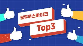 방구석 콘서트 블루투스 마이크 노래방 추천 Top3 b…