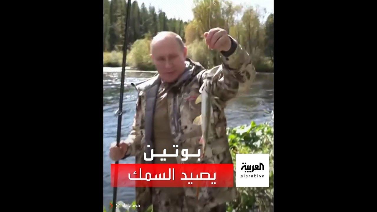 الرئيس الروسي فلاديمير بوتين في رحلة صيد للسمك  - نشر قبل 2 ساعة