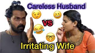Careless Husband vs Irritating Wife   CHAKKIKOTHA CHANKARAN  #husband #wife #couplegoals