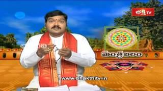 Karthika Suddha Padyami Special Aishwarya Laxmi Mantras