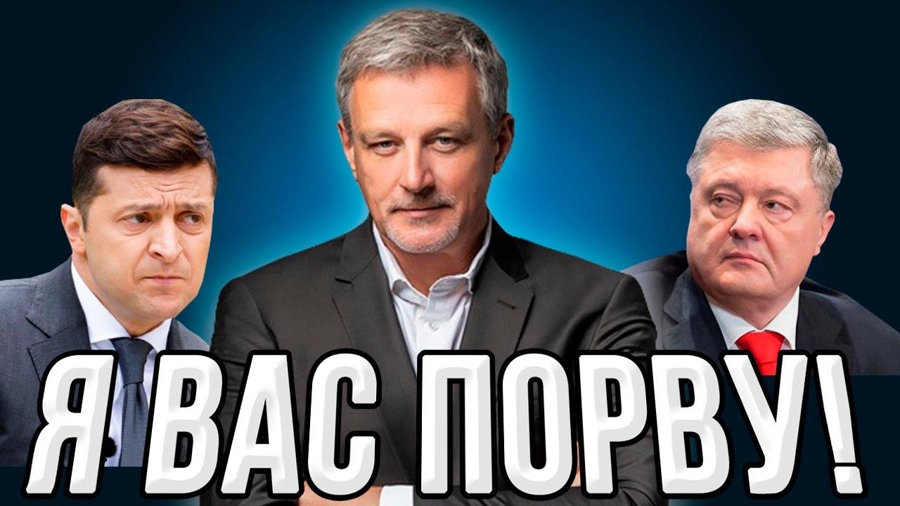 Шок! Зеленский не ожидал от Пальчевского такого удара! Или как дилетанты рвуться к власти!