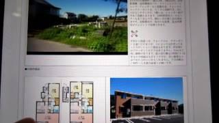 【1/28】賃貸不動産情報。星野源(恋ダンス)、市村正親(身長170cm)の誕...