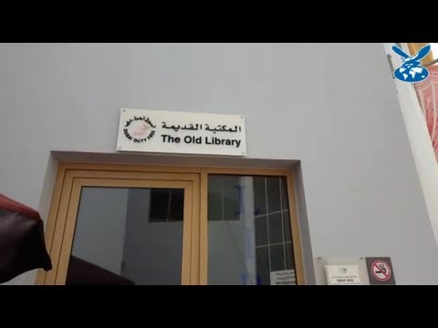 The oldest English language library in Dubai is relocating