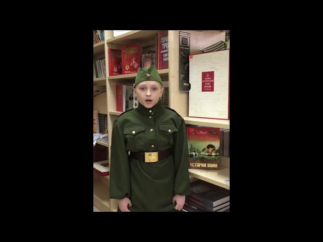 Изображение предпросмотра прочтения – ТатьянаШалаевская читает произведение «Слава» К.М.Симонова