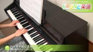 使用した楽譜はコチラ http://www.print-gakufu.com/score/detail/49479...
