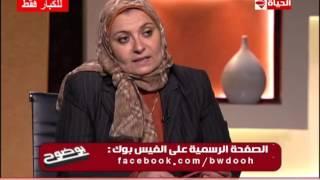 بالفيديو..هبة قطب: العديد من نجمات السينما المصرية مدمنات جنسيًا