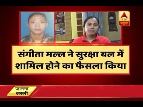Martyr Rifleman Shishir Mall's wife Sangeeta to join Army