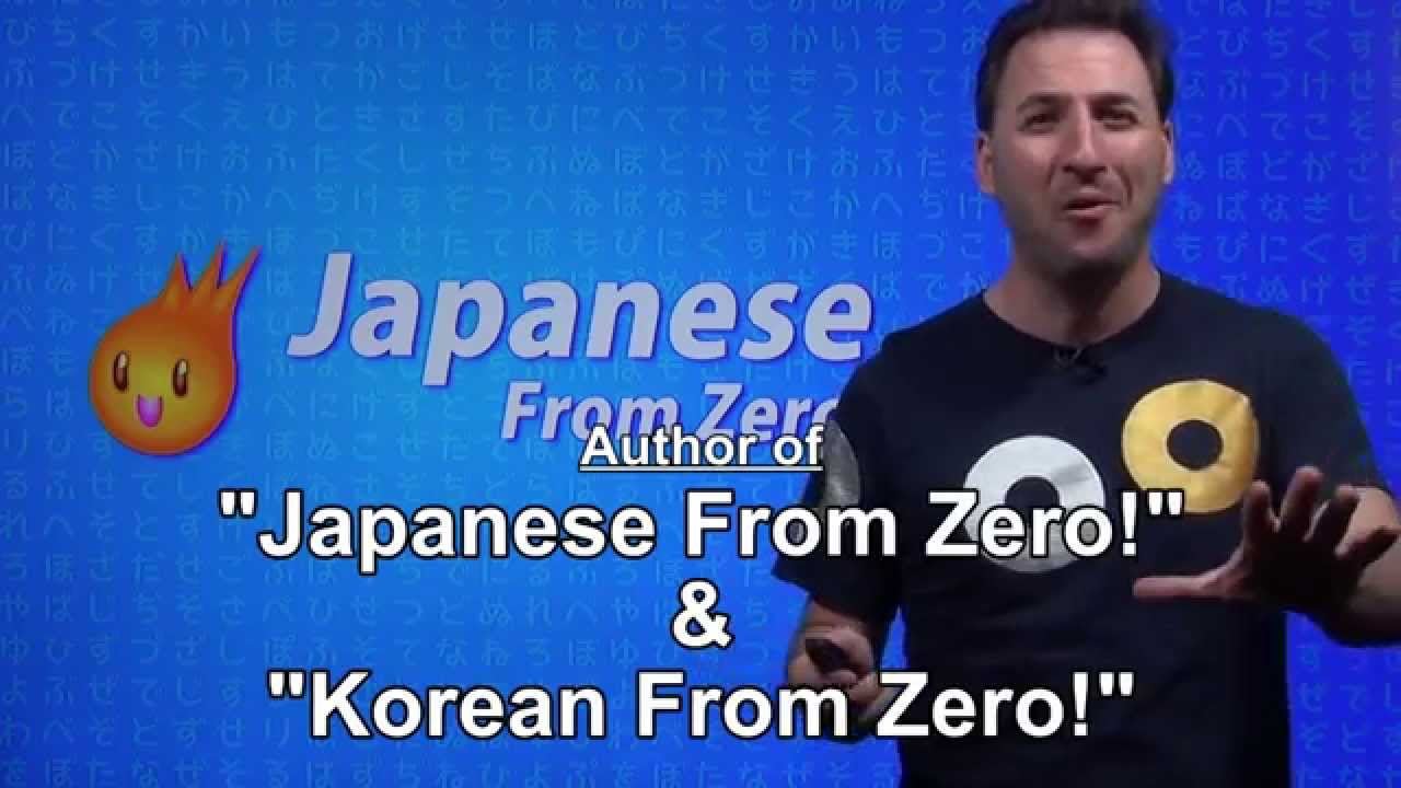Over and Under - Learn Japanese in 5! #33