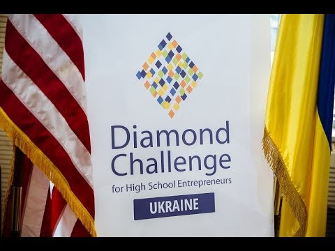 2018 Diamond Challenge Ukraine. Final Pitch Event