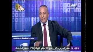 أحمد موسى يشيد بموقع «صدى البلد» لكشفه سقطة الأسوشيتيد برس