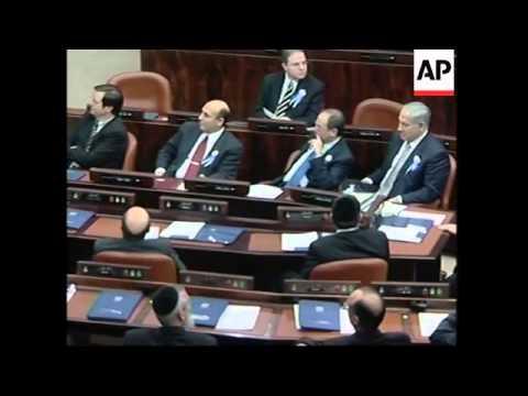 Israeli Parliament Reconvenes After General Election