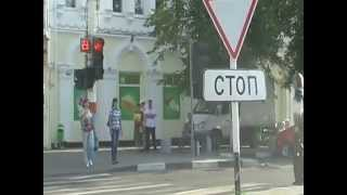 Видео курс ПДД : Сигналы светофора и регулировщика - 2 часть