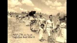 Akram Abdulfattah أكرم عبد الفتاح - Taghribat Bani Hilal II  تغريبة بني هلال الثانية 2017 Video