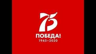 Сборная России по фехтованию поздравляет с Днём Победы