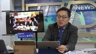 중국서 밑천 다 드러난 문정권 「관리능력」 오래가겠나? [세밀한안보] (2017.12.19) 1부