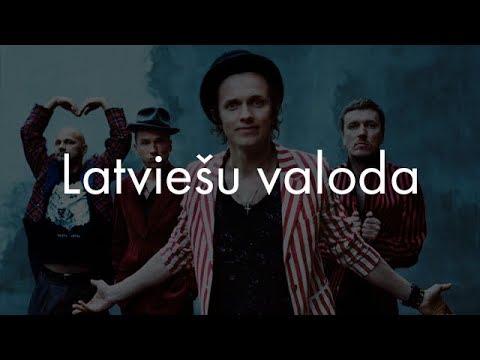 Латышский язык? Сейчас объясню!