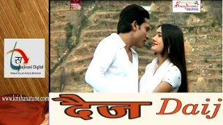 Kumaoni 2013 Super hit Full Movie/Film | Daij | Action/ Romance/ Comedy