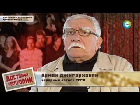 Ретро-путешествие в советскую Армению