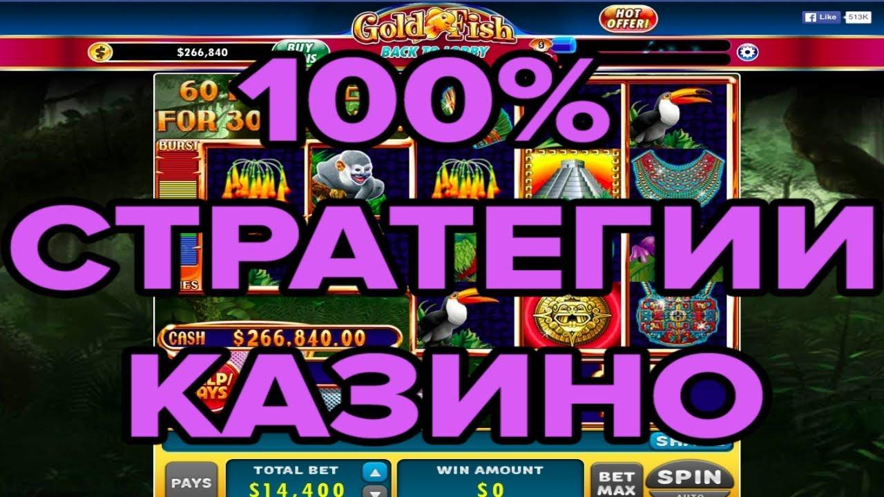 Самое хорошее онлайн казино отзывы играть а игровые аппараты