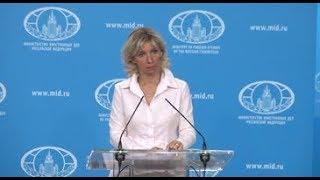 Мария Захарова: потенциал для развития отношений между РФ и Азербайджаном огромный