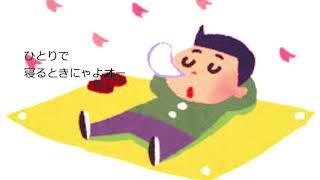 1969年、作詞、作曲は加藤登紀子さん。大好きな渥美清さんが歌っている...