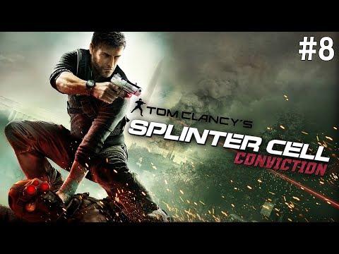 Splinter Cell Conviction - Walkthrough Part 8: Third Echelon HQ
