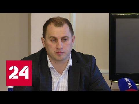 Бывший замгубернатора Тамбовской области арестован за мошенничество - Россия 24
