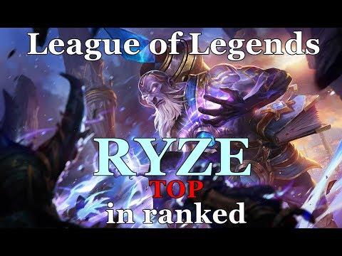 видео: Райз на топе ► Бешеный урон | ryze top in ranked league of legends