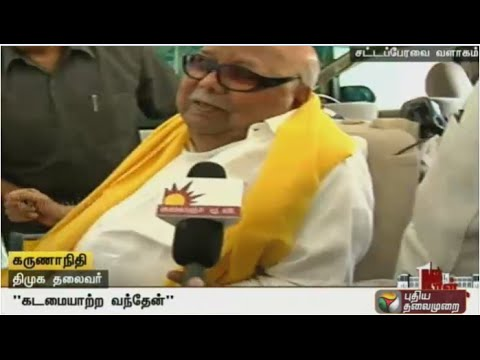 DMK leader Karunanidhi has said that he came to the assembly to fulfil his duty