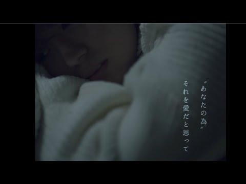 ミオヤマザキ『哀図』() mp3 letöltés