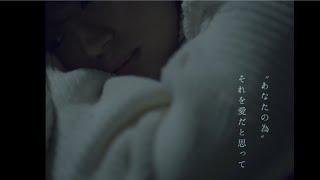ミオヤマザキ『哀図』(Official Music Video)