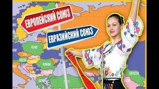 Евразийские перспективы Молдовы. Алексей Дзермант