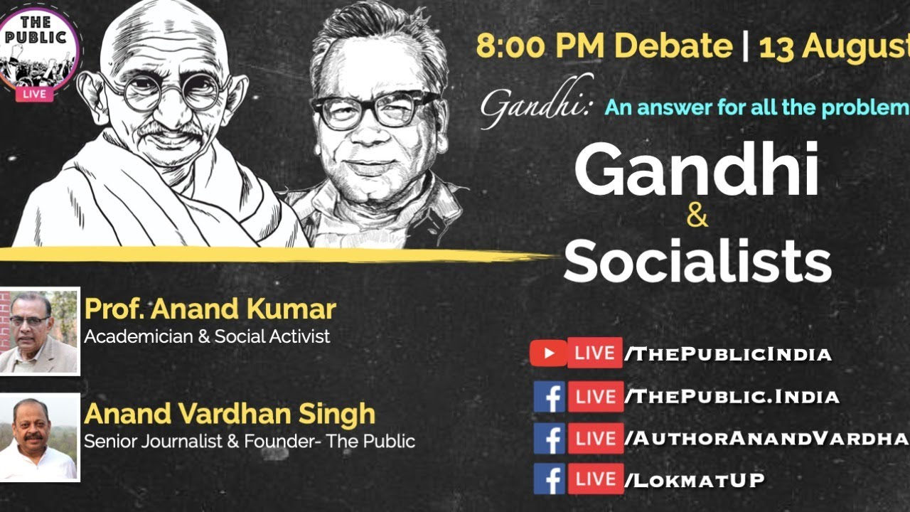 8:00 PM LIVE: 'Gandhi & Socialists' with Prof. Anand Kumar & Anand Vardhan Singh | The Public LIVE