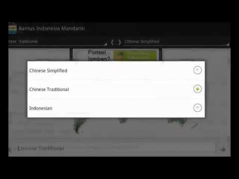 Kamus Indonesia Mandarin 2014 Android Youtube