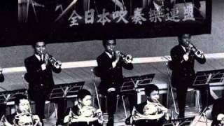 天理高校吹奏楽部 第17回 全日本吹奏楽コンクール 自由曲