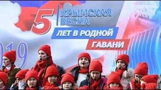 Р. Ищенко. Возвращение Крыма: проблемы и перспективы