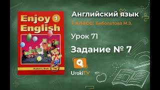 """Урок 71 Задание №7 - Английский язык """"Enjoy English"""" 1 класс (Биболетова)"""
