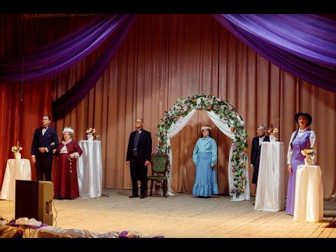 """Проморолик проєкту """"Театр Рівності"""", що реалізує Барський МХАТ та Барська міська рада за пітримки Українського культурного фонду."""
