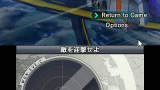 Ex Troopers 3Ds English Patch Cia - Жүктеу
