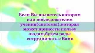 центр шесть чувств галина багирова