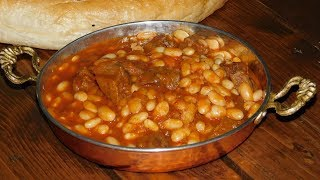 Куру ФАСУЛЬЕ. (Турецкая кухня)