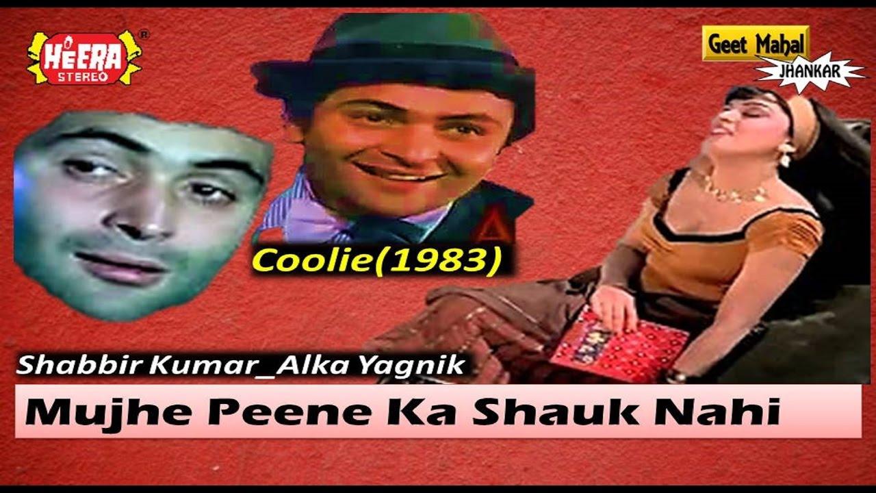 Mujhe Peene Ka Shauk Nahi Heera Jhankar Coolie 1983 With Geet Mahal Youtube